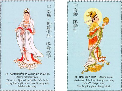 chu-dai-bi-1-511x383