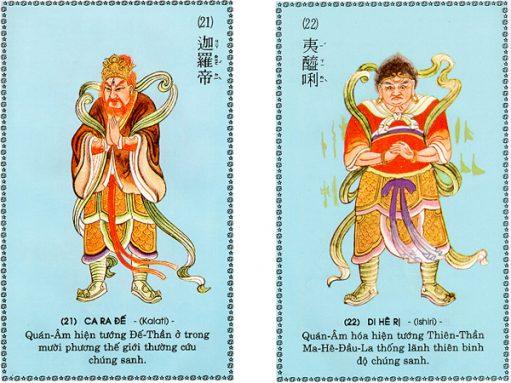 chu-dai-bi-11-511x383