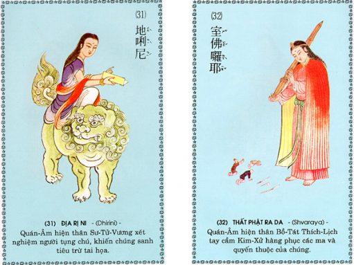 chu-dai-bi-16-511x383