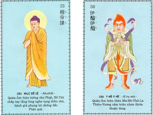 chu-dai-bi-18-511x383