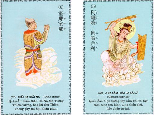 chu-dai-bi-19-511x383