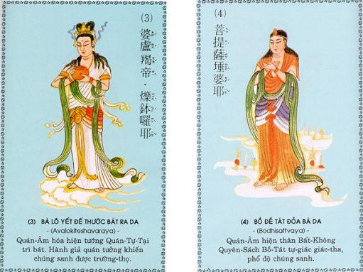 chu-dai-bi-2-511x383