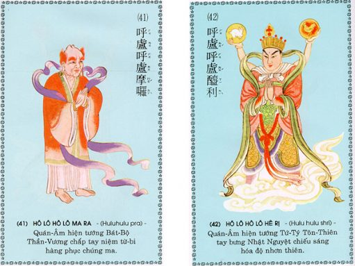 chu-dai-bi-21-511x383