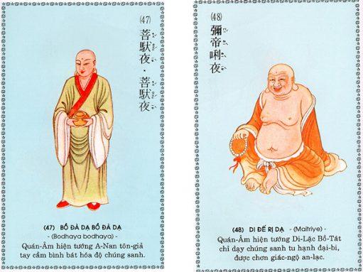 chu-dai-bi-24-511x383