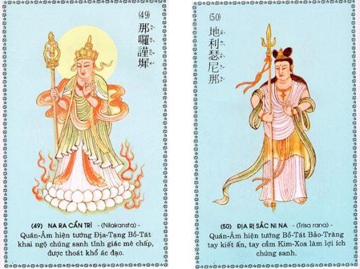 chu-dai-bi-25-511x383