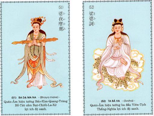 chu-dai-bi-26-511x383