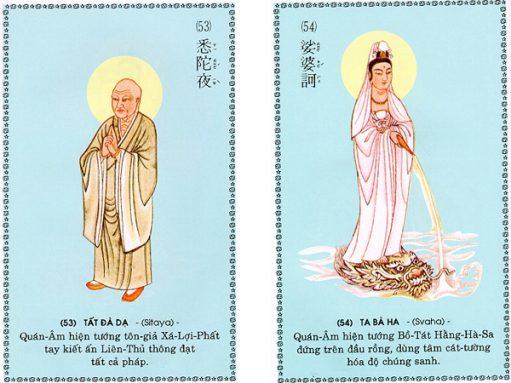 chu-dai-bi-27-511x383