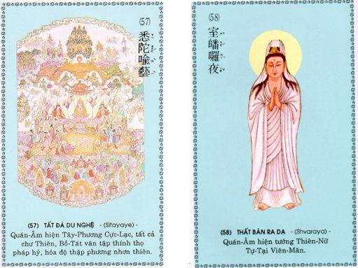 chu-dai-bi-29-511x383