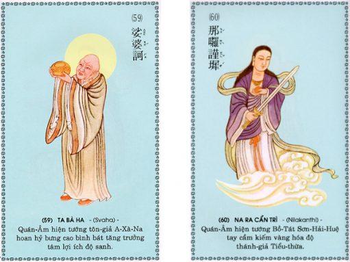 chu-dai-bi-30-511x383