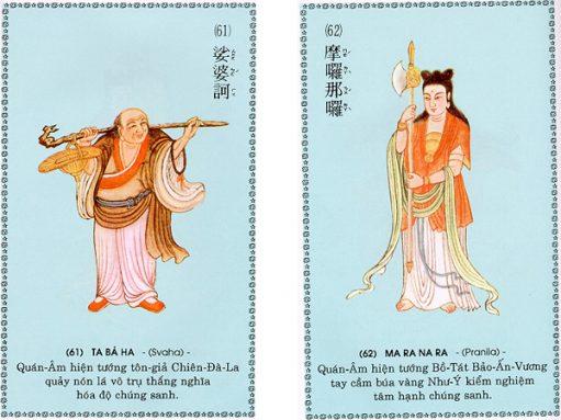 chu-dai-bi-31-511x383