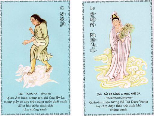 chu-dai-bi-32-511x383