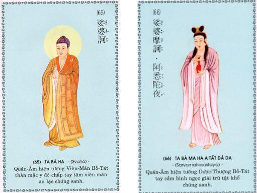 chu-dai-bi-33-511x383