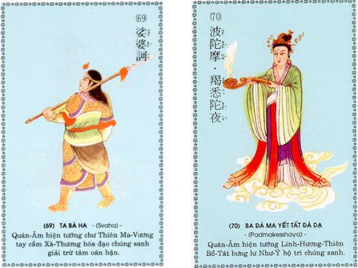 chu-dai-bi-35-511x383
