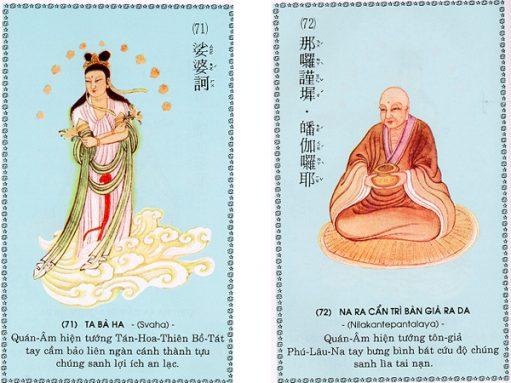 chu-dai-bi-36-511x383