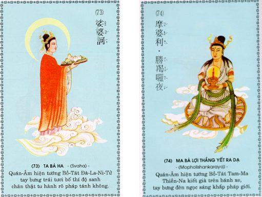 chu-dai-bi-37-511x383