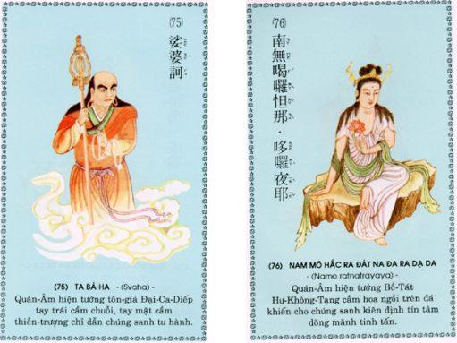chu-dai-bi-38-511x383