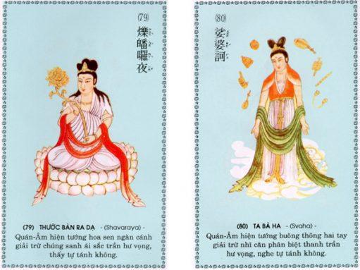 chu-dai-bi-40-511x383