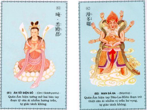 chu-dai-bi-41-511x383