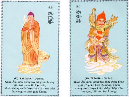 chu-dai-bi-42-511x383