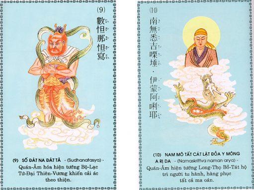 chu-dai-bi-5-511x383